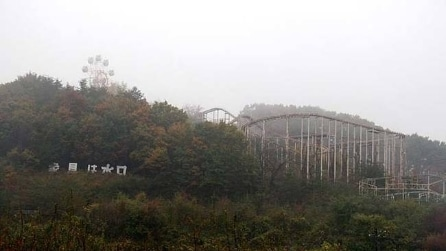 Il luna park fantasma del Giappone