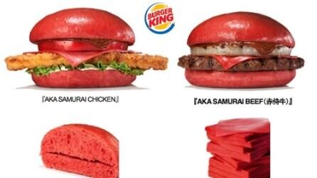 Burger King, arriva il panino rosso-sangue. Ecco come lo fanno