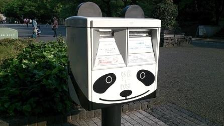 Le 33 cassette della posta più originali del Giappone