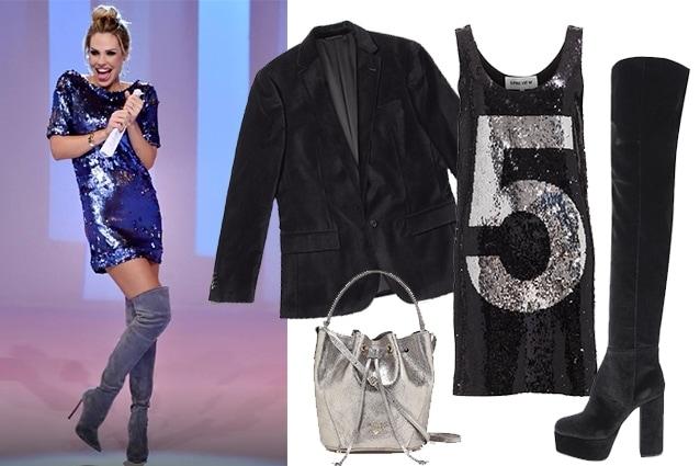 Giacca Michael Kors, abito 5 Preview, cuissardes Asos, borsa a secchiello Guess