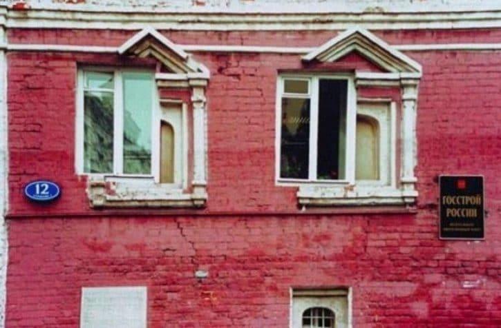 Le finestre sembrano come spostate