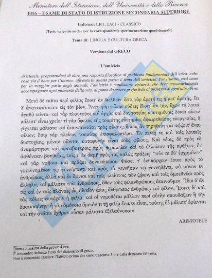 Liceo classico: versione di greco di Aristotele.