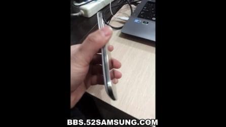 Il nuovo Samsung Galaxy S IV DUOS