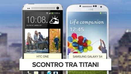 HTC One vs Samsung Galaxy S4 - il video confronto