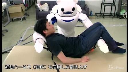 Dal Giappone ecco Robear, il robot-orso che fa da infermiere per i disabili