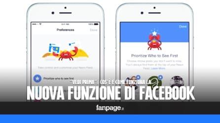 Vedi prima, come si attiva e a cosa serve la nuova funzione di Facebook