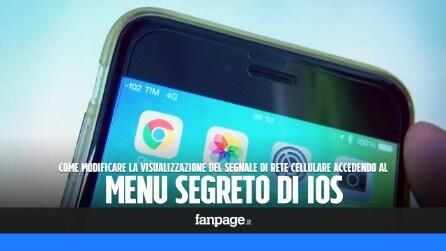 Come accedere al menu segreto di iOS e misurare con precisione la potenza del segnale cellulare