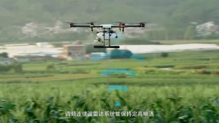 DJI Agras MG-1, il nuovo drone per l'agricoltura da 15 mila dollari