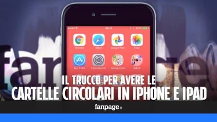 Il bug di iPhone che permette di avere le cartelle circolari con iOS 9.3