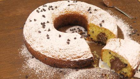 Ciambellone dal cuore morbido: Il dolce perfetto per una merenda golosa!