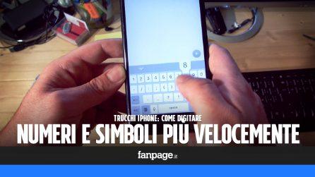 Trucchi iPhone: scrivere numeri e simboli più velocemente