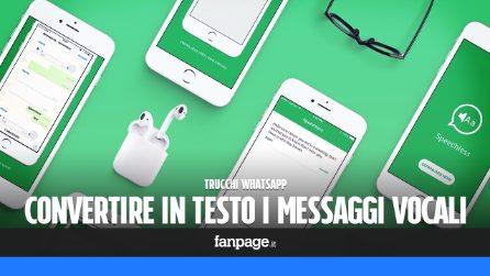 Trasformare in testo i messaggi vocali WhatsApp