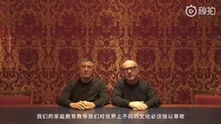 Dolce & Gabbana: le scuse ufficiali degli stilisti dopo lo scandalo in Cina