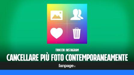 Come cancellare tutte le foto da Instagram contemporaneamente