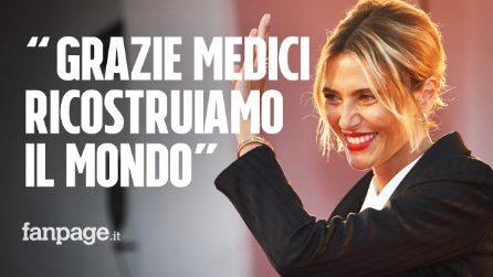 """Venezia77, Anna Foglietta e il discorso che commuove: """"Grazie medici, ora ricostruiamo il mondo"""""""