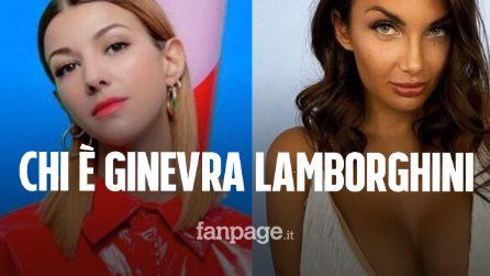 Chi è Ginevra Lamborghini, sorella di Elettra, con la stessa passione per la musica