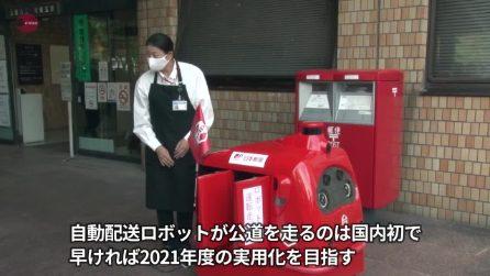 Il postino robot che consegna lettere e pacchi al posto degli umani