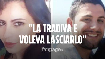 """Femminicidio Pordenone, il papà di Aurelia: """"La tradiva e voleva lasciarlo"""""""