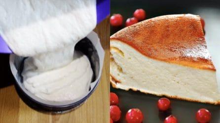 Torta allo yogurt con 4 ingredienti: ecco la ricetta semplice