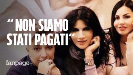 """Matrimonio Pamela Prati, gli addetti ai lavori denunciano: """"Non siamo stati pagati"""""""