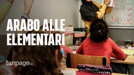 Lezioni di arabo alla scuola elementare di Cernusco sul Naviglio: polemiche di genitori e politici