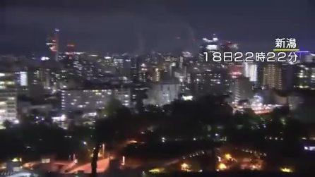 Forte scossa di terremoto in Giappone: è allerta Tsunami