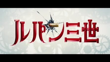 Lupin III - The First, il trailer