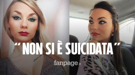 """Il mistero dell'ex Miss Campania precipitata dal balcone. La famiglia: """"Annamaria non si è uccisa"""""""