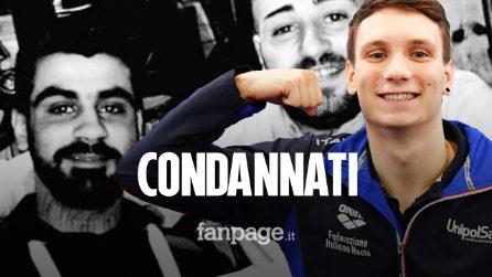 Manuel Bortuzzo, condannati a 16 anni di carcere gli aggressori Daniel Bazzano e Lorenzo Marinelli