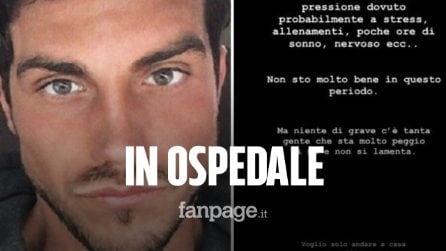 """Daniele Dal Moro ricoverato in ospedale, aggiorna in fan: """"Se mi dimettono, vi aggiorno"""""""