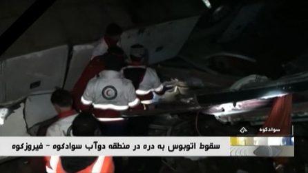 Iran, autobus precipita in burrone nel nord del paese: 19 morti