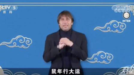 Antonio Conte parla in cinese: l'Inter fa gli auguri per il capodanno sulla tv di stato