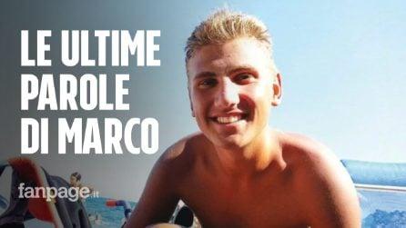 """Caso Vannini, l'audio con le ultime parole di Marco: """"Ti prego basta fa male, portami il telefono"""""""