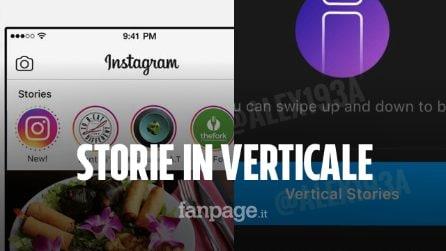 Novità Instagram, scorrerai le storie in verticale come su TikTok
