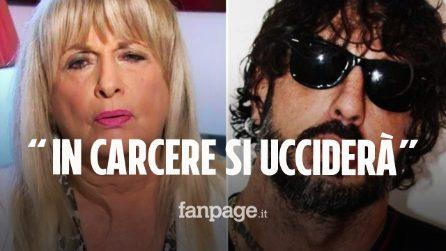 """La mamma di Fabrizio Corona: """"Mio figlio in carcere si ucciderà"""""""