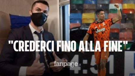 """Il messaggio di Cristiano Ronaldo alla vigilia della partita col Sassuolo: """"Crederci fino alla fine"""""""