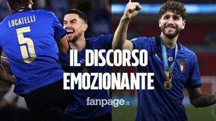 """""""Un anno fa non avrei mai giocato gli Europei"""": Locatelli si emoziona parlando con Jorginho"""