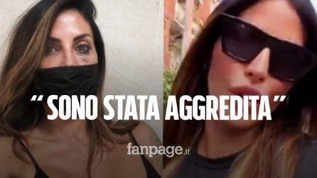 """Guendalina Tavassi conferma l'aggressione: """"Ho vissuto momenti migliori"""""""
